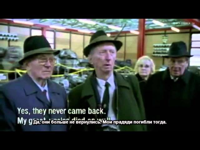 Интервью с немецкими ветеранами