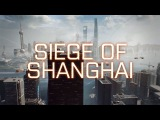 Battlefield 4 Маленькие хитрости #5 ;)  Шанхай