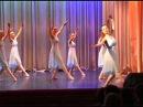 Классический танец. Подражание Баланчину