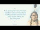 Музыка и танцы самого древнего народа Земли. Индейцы