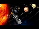 ▼Изи Астрономия 5 класс 1 часть