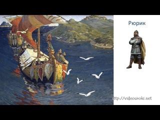 Русское государство в IX XVI вв