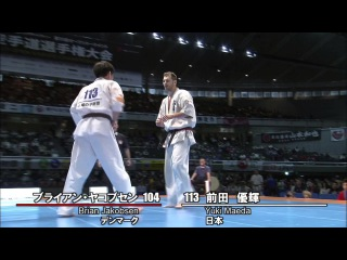 Brian Jakobsen vs Yuki Maeda