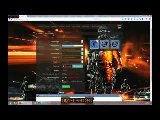 Как оплачивать Dizel-host.com Хостинг игровых серверов.