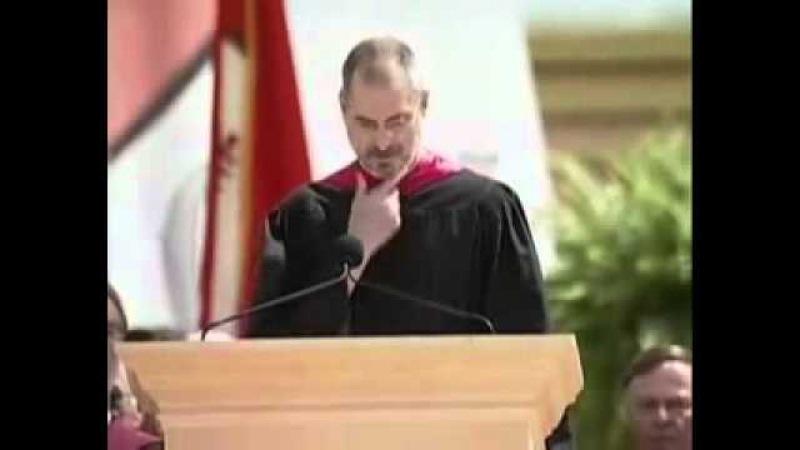 Речь Стива Джобса перед выпускниками Стенфорда