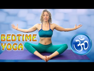Bedtime Yoga For Beginners to Help You Sleep Sequence with Courtney Bell