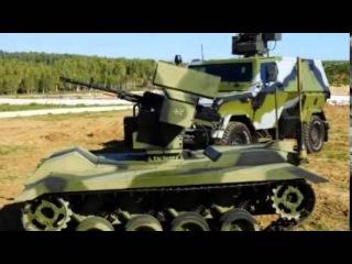 Военная техника в России Боевой робот