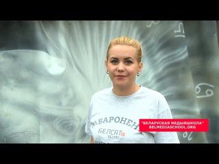 Рэгіёны Беларусі - Віцебшчына (Viciebscyna)