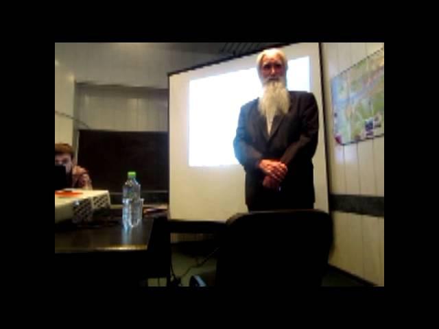 Черняев Анатолий Федорович Дубна 17 12 2011 Глобальная Волна The Global Wave
