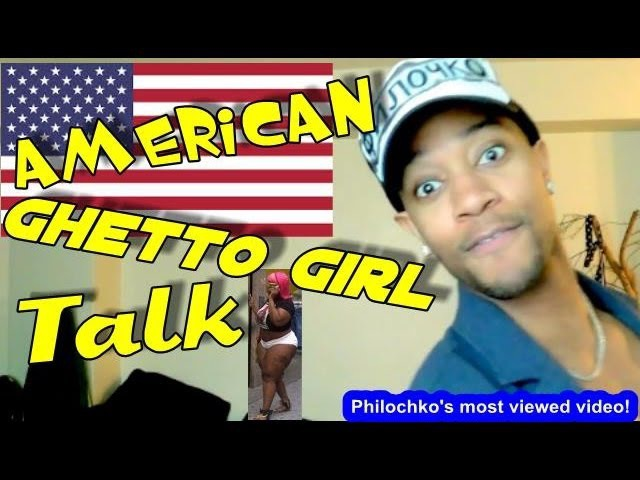 American Ghetto Girl Talk