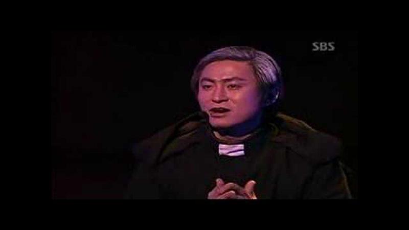 Notre Dame De Paris - Belle (Korean Version)