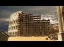 Как создавались империи. Рим (Док. фильм. 2006)