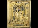 Жития Святых. Святитель Василий Великий, архиепископ Кесарии Капподакийской Вселенский учитель