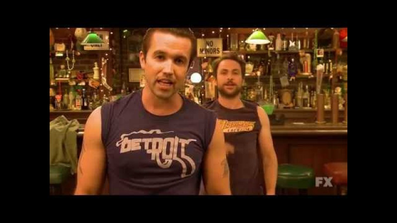It's Always Sunny in Philadelphia - Fight Milk