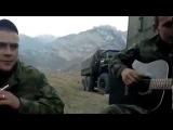 Чечня Песня под гитаруЗеленые глаза