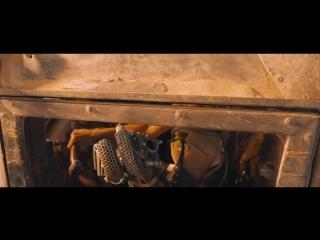 Безумный Макс Дорога ярости (русский трейлер) [Новинки Кино 2014]
