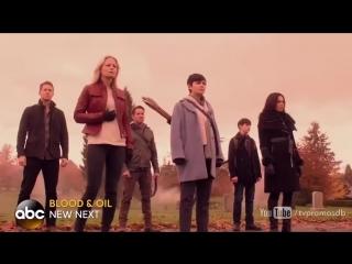 Однажды в сказке 5 сезон 12 серия (Промо HD)