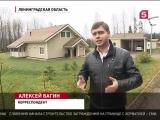 Оппозиционер Леонид Волков отмечает день рождения в Ленинградскй области