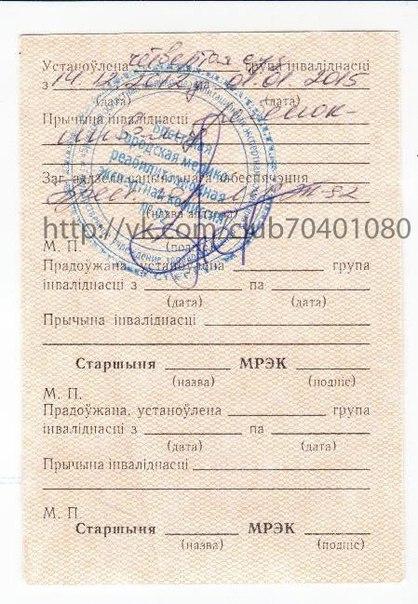 документы на новый загранпаспорт 2013 год