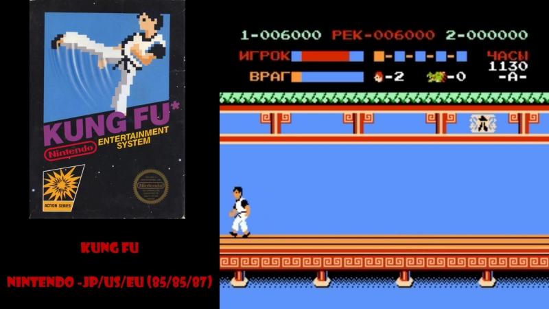 All NES Games⁄Все Игры на Денди - 2. Ice Climber - путь к неврозу