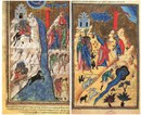 «Христианская топография» Косьмы Индикоплова