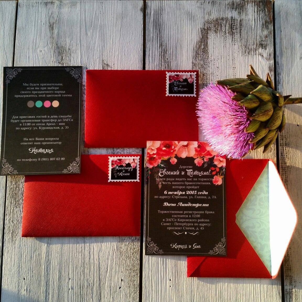 приглашения на свадьбу в черно-красной гамме