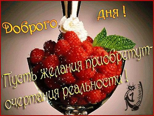 http://cs627230.vk.me/v627230226/1f410/pW9LGKL5epg.jpg