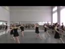 классический танец зачет, 1 курс, 2 семестр