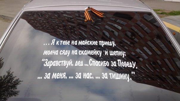 https://pp.vk.me/c627230/v627230245/9a4/WF26PolU4rY.jpg