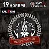 Lacrimosa. 19 ноября 2015. Москва