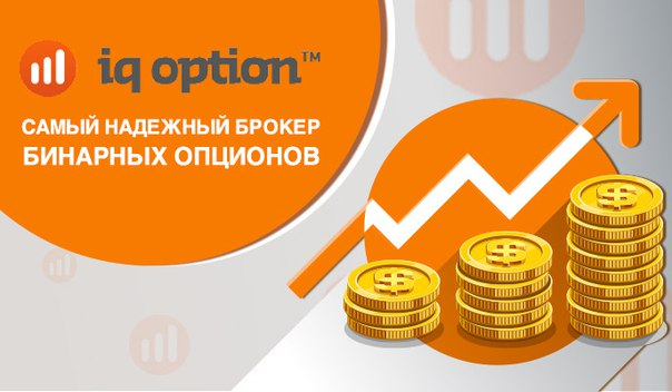 Возможности бинарных опционов от брокера HY Options