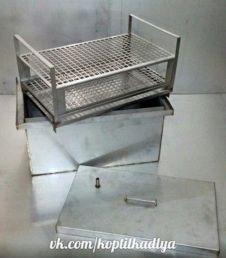 Коптильня с гидрозатвором для горячего копчения купить в германии самогонный аппарат со змеевиком фото