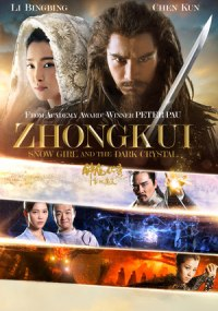Zhong Kui: Snow Girl and the Dark Crystal