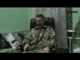 Интервью со Стрелковым 05.07.2014 (Low)