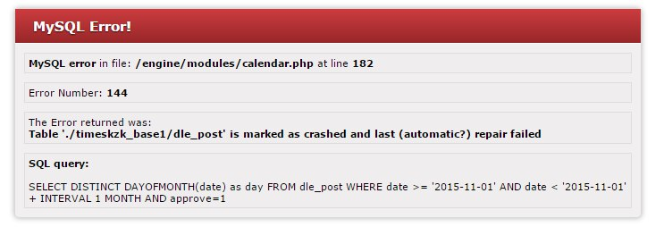 MySQL error calendar.php 182 line, что делать?