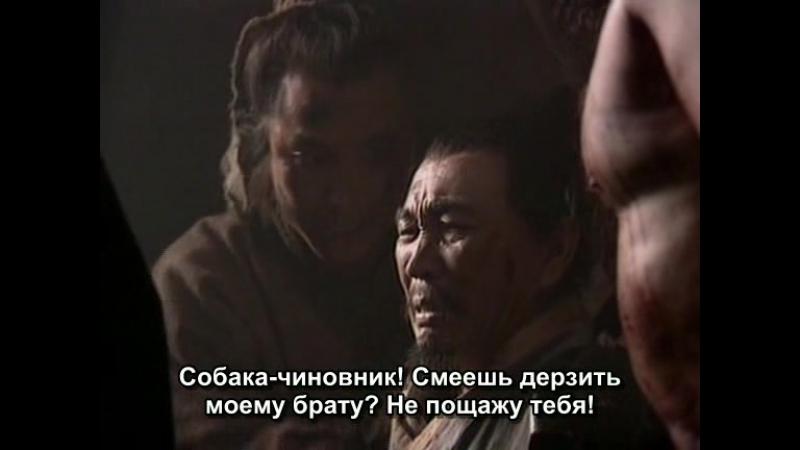 Речные заводи (Китай, 1998) - 25 серия
