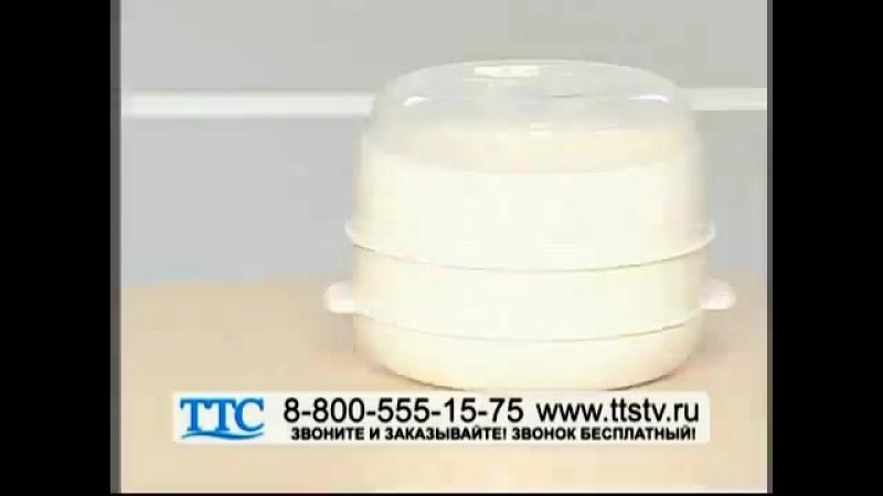 Пароварка для микроволновой печи (микроволновки) двухуровневая Microvap (Микровап)