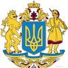 Українська Добровольча Армія