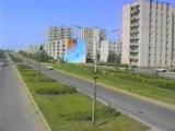 Удомля 1996
