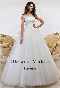 Продаю весільну сукню від оксани