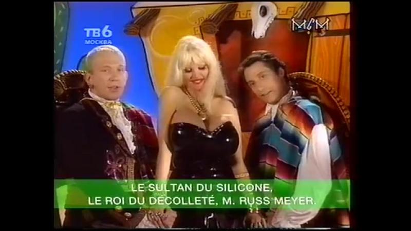 Транс-шоу Жана-Поля Готье - 11 выпуск