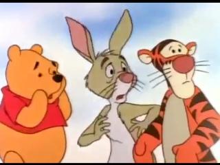 Винни Пух Дисней мультик - Очень очень крупный зверь, мультфильмы