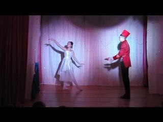 Танец балерины и оловянного солдатика