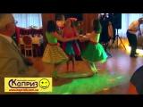 #стиляги#шоу#kapriz#