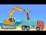 Мультфильм - Строительные машины и их важные функции. Мультики про машинки.
