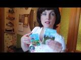 Закваска  Эвита, домашний йогурт Биолайф
