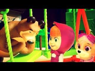 МАША и МЕДВЕДЬ. Свинка Пеппа. Щенячий Патруль. Мультик с игрушками. Masha and the Bear. Peppa Pig.