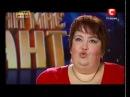 Украина мае талант 4! - Полуфинал 5 - Ирина ДЕМИЧЕВА [19.05.12] | МегаТалант TV