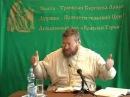 Олег Стеняев 1 Книга Руфь