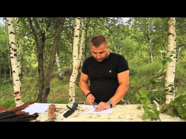 Тест узбекского ножа Пчак из дамасской стали от Ножевой Мастерской Сковородихина